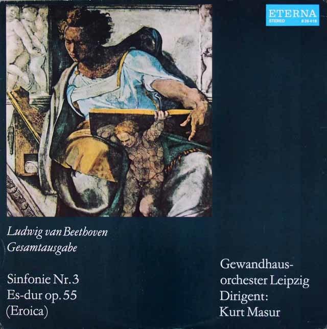 マズアのベートーヴェン/交響曲第3番「英雄」 独ETERNA 3023 LP レコード