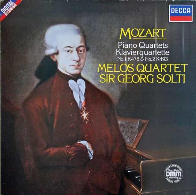 ショルティ&メロス四重奏団のモーツァルト/ピアノ四重奏曲第1&2番 独DECCA 3033 LP レコード