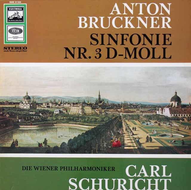 【独最初期盤】 シューリヒトのブルックナー/交響曲第3番 独EMI 3036 LP レコード