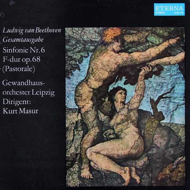 マズアのベートーヴェン/交響曲第6番「田園」 独ETERNA 3023 LP レコード