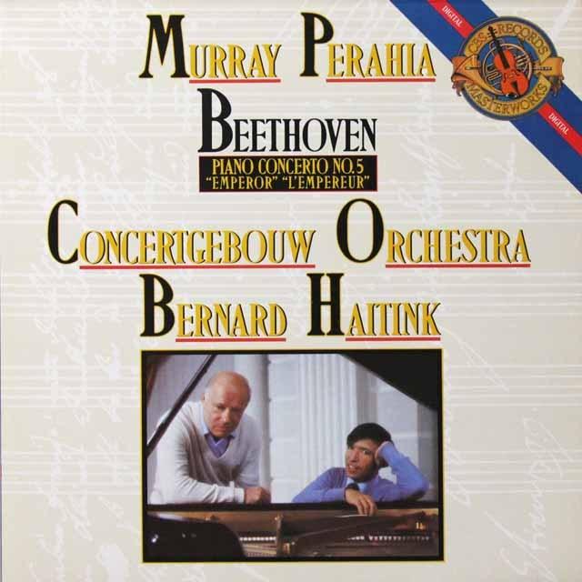 ペライア&ハイティンクのベートーヴェン/ピアノ協奏曲第5番「皇帝」 蘭CBS 3221 LP レコード