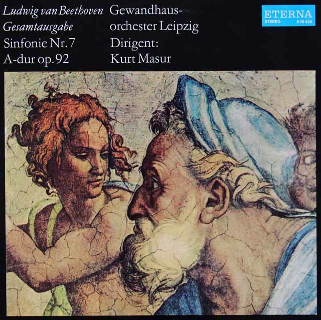 マズアのベートーヴェン/交響曲第7番 独ETERNA 3023 LP レコード