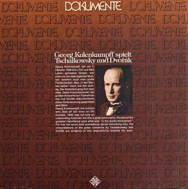 クーレンカンプ&ヨッフムのチャイコフスキー&ドヴォルザーク/ヴァイオリン協奏曲集 独DECCA 3295 LP レコード