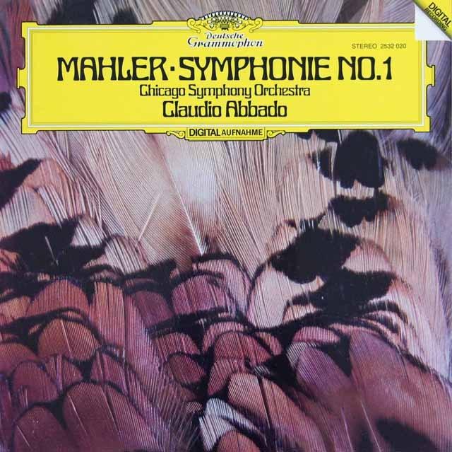アバドのマーラー/交響曲第1番「巨人」 独DGG 2920 LP レコード