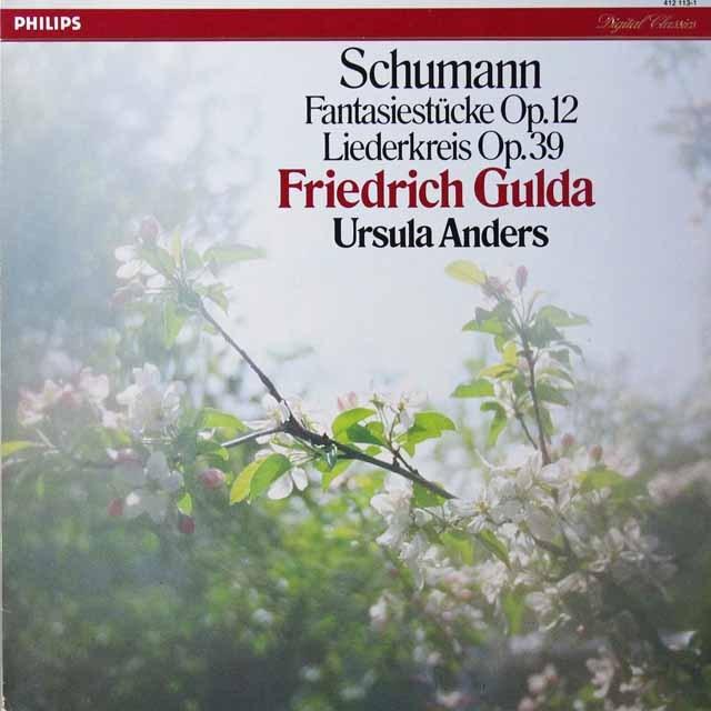 グルダ&アンダースのシューマン/「リーダークライス」ほか 蘭PHILIPS 3221 LP レコード