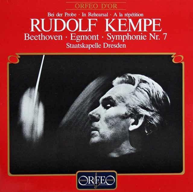 ケンペのベートーヴェン/交響曲第7番ほかのリハーサル風景とインタビュー 独ORFEO 3033 LP レコード