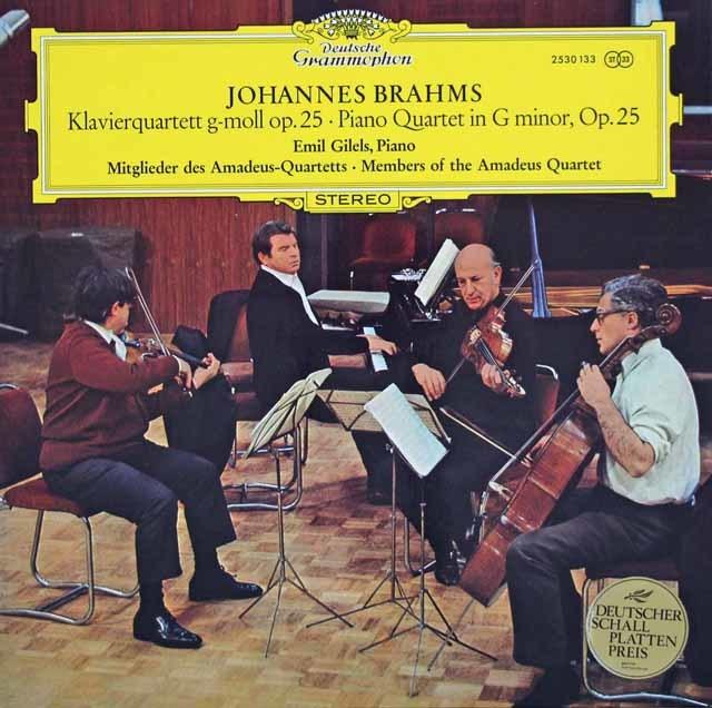 ギレリス&アマデウス四重奏団のメンバーのブラームス/ピアノ四重奏曲第1番 独DGG 3023 LP レコード