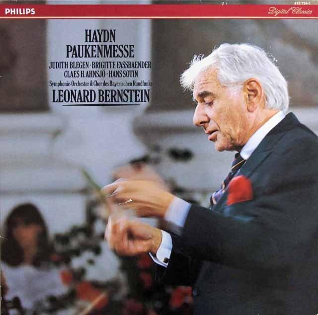 バーンスタインのハイドン/「戦時のミサ(太鼓のミサ)」 蘭PHILIPS 3284 LP レコード