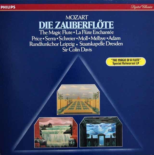 【非売品】 デイヴィスのモーツァルト/「魔笛」 リハーサル特別LP(非売品) 蘭PHILIPS 3033 LP レコード