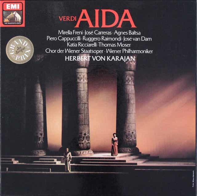 カラヤンのヴェルディ/「アイーダ」 独EMI 3036 LP レコード