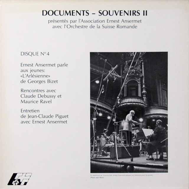 アンセルメのビゼー/アルルの女(演奏と講演) スイス・アンセルメ協会 2701 LP レコード