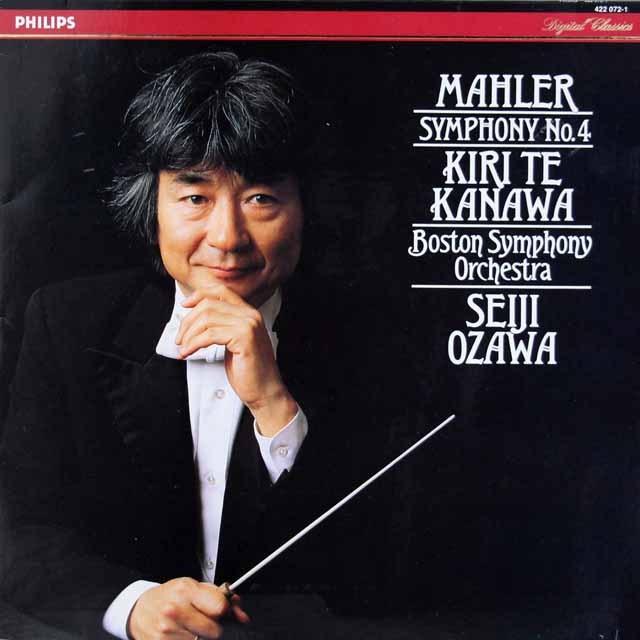 小澤のマーラー/交響曲第4番 蘭PHILIPS 3017 LP レコード