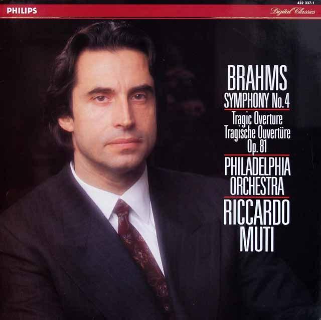 ムーティのブラームス/交響曲第4番&悲劇的序曲 蘭PHILIPS 3017 LP レコード