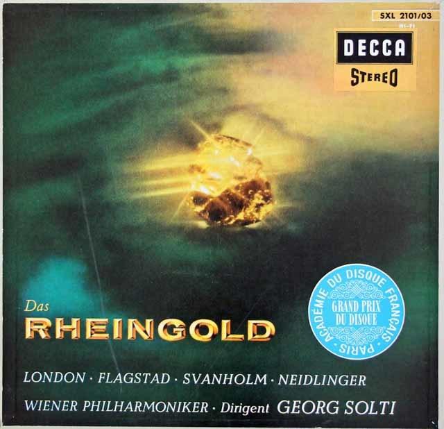 ショルティのワーグナー/「ラインの黄金」全曲 独DECCA 3036 LP レコード