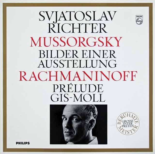 リヒテルのムソルグスキー/「展覧会の絵」ほか 独PHILIPS 3017 LP レコード