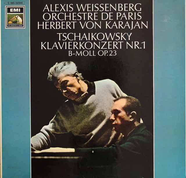 ワイセンベルク&カラヤンのチャイコフスキー/ピアノ協奏曲第1番 独EMI 2834 LP レコード