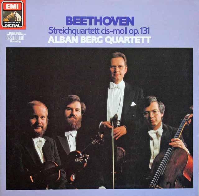 アルバン・ベルク四重奏団のベートーヴェン/弦楽四重奏曲第14番 独EMI 2910 LP レコード