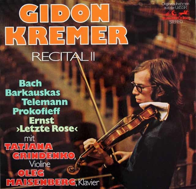 【テストプレス】クレーメルの「ヴァイオリンリサイタル」(2) 独eurodisc 3023 LP レコード