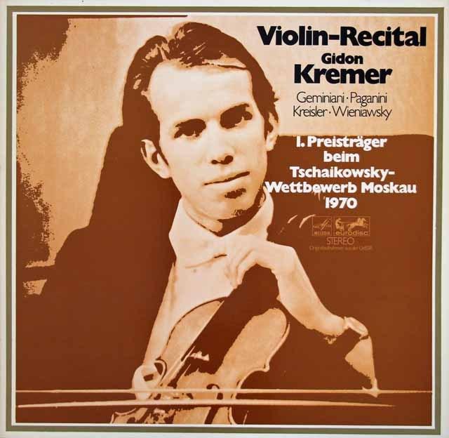 クレーメルの「ヴァイオリン・リサイタル」 独eurodisc 3017 LP レコード