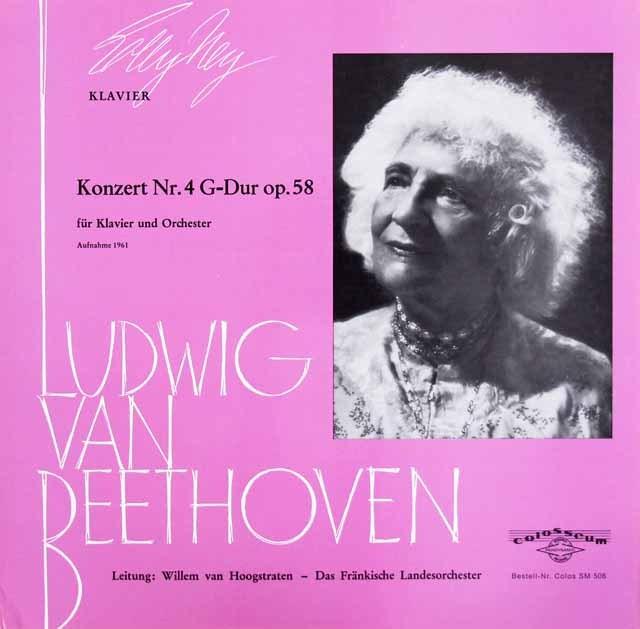 ナイのベートーヴェン/ピアノ協奏曲第4番 独colosseum 3017 LP レコード
