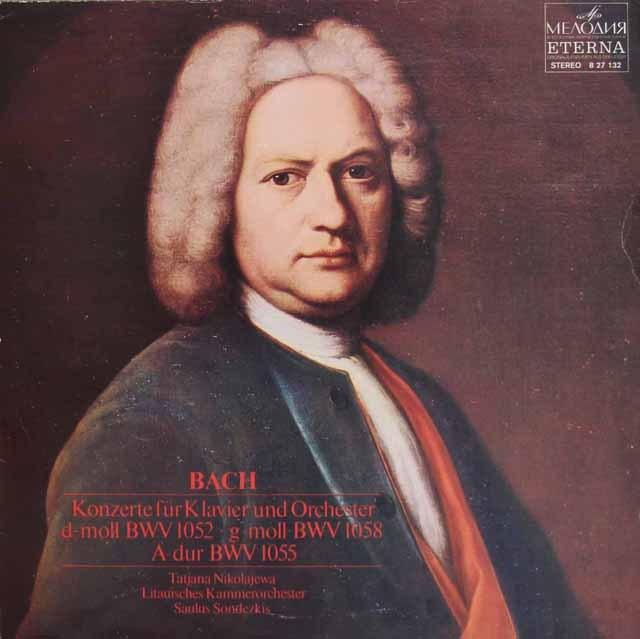 ニコラーエワ&ソンデツキスのバッハ/チェンバロ協奏曲第1、4、7番 独ETERNA 3295 LP レコード