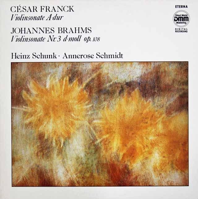 シュンク&シュミットのブラームス/ヴァイオリンソナタ第3番ほか 独ETERNA 3017 LP レコード
