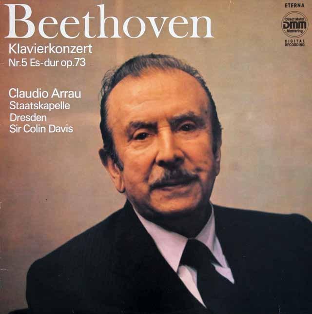 アラウ&デイヴィスのベートーヴェン/ピアノ協奏曲第5番「皇帝」 独ETERNA 3017 LP レコード