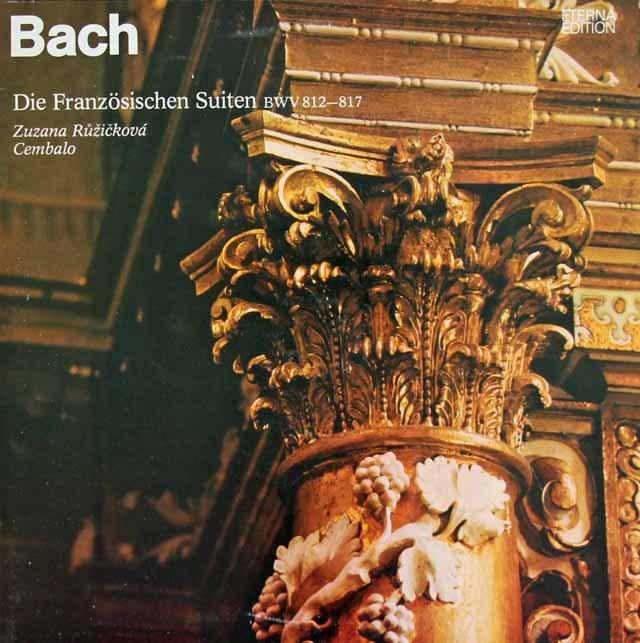 ルージチコヴァーのバッハ/フランス組曲 独ETERNA 3295 LP レコード