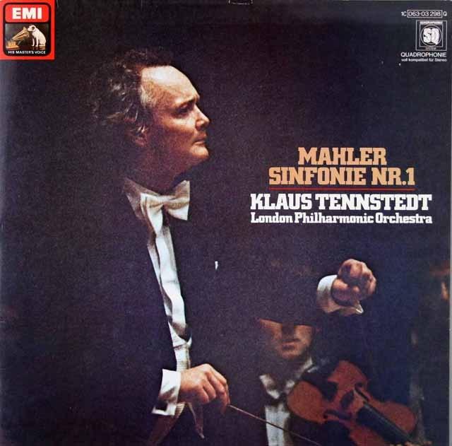 テンシュテットのマーラー/交響曲第1番「巨人」 独EMI 2928 LP レコード