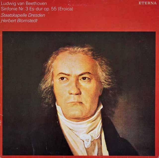 ブロムシュテットのベートーヴェン/交響曲第3番「英雄」 独ETERNA 3017 LP レコード