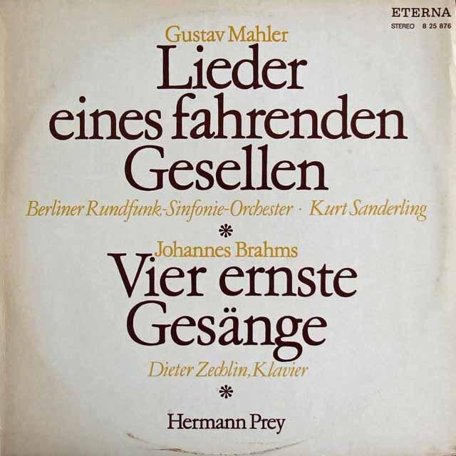 【テストプレス】プライのマーラー/「さすらう若人の歌」ほか 独ETERNA 2834 LP レコード