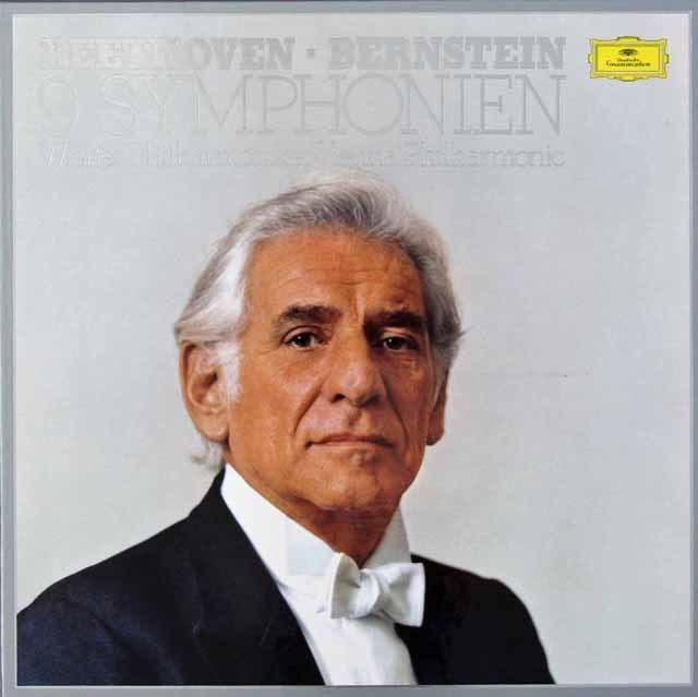 バーンスタインのベートーヴェン/交響曲全集   独DGG 2928 LP レコード