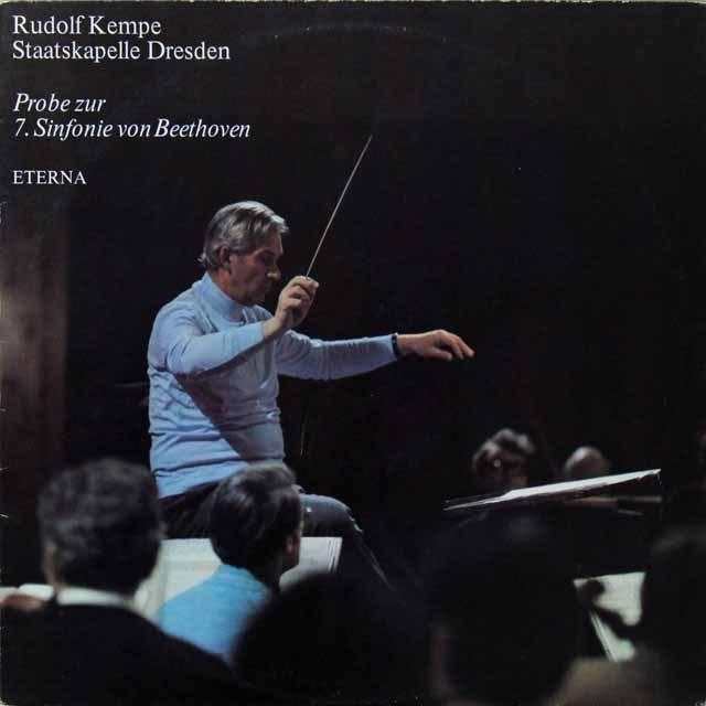 ケンペのベートーヴェン/交響曲第7番(リハーサル) 独ETERNA  2705 LP レコード