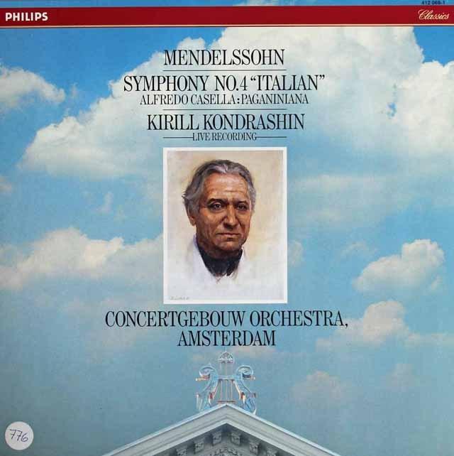 コンドラシンのメンデルスゾーン/「イタリア」ほか 蘭PHILIPS  3295 LP レコード