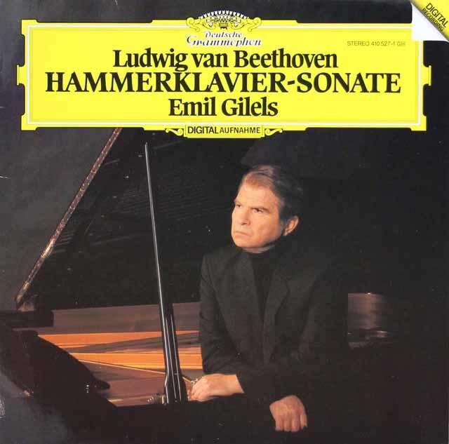 ギレリスのベートーヴェン/ピアノソナタ第29番「ハンマークラヴィーア」 独DGG 3035 LP レコード