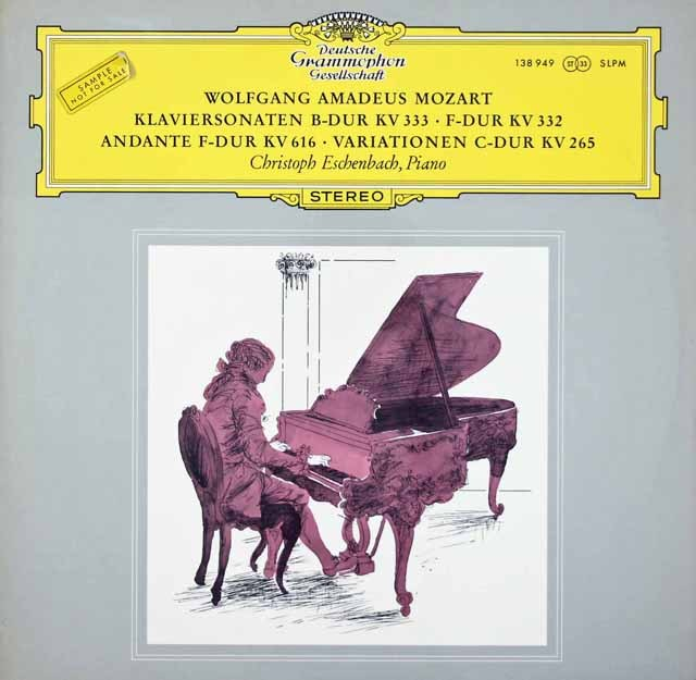 エッシェンバッハのモーツァルト/ピアノソナタ第12&13番ほか 独DGG 2928 LP レコード