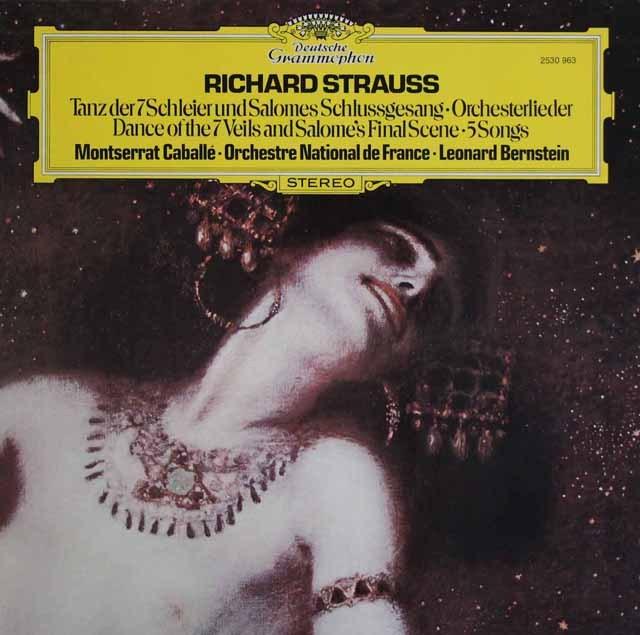カバリエ&バーンスタインのR.シュトラウス/管弦楽伴奏による5つの歌曲 独DGG 3284 LP レコード