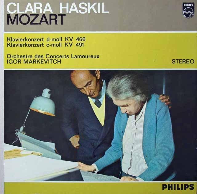 ハスキル&マルケヴィチのモーツァルト/ピアノ協奏曲第20&24番 蘭PHILIPS 2834 LP レコード