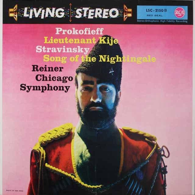 ライナーのプロコフィエフ/「キージュ中尉」ほか  独RCA  2634 LP レコード
