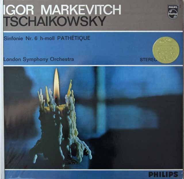 マルケヴィチのチャイコフスキー/交響曲第6番「悲愴」   蘭PHILIPS  2834 LP レコード