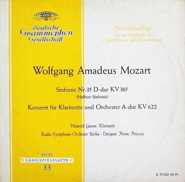 フリッチャイのモーツァルト/交響曲第35番「ハフナー」ほか 独DGG 3035 LP レコード