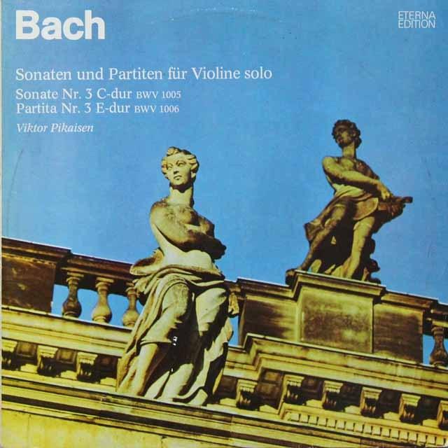 ピカイゼンのバッハ/無伴奏ヴァイオリンのためのソナタ第3番ほか 独ETERNA  2705 LP レコード