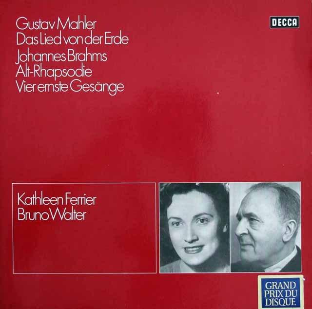 ワルター&フェリアのマーラー/「大地の歌」ほか 独DECCA  3218 LP レコード