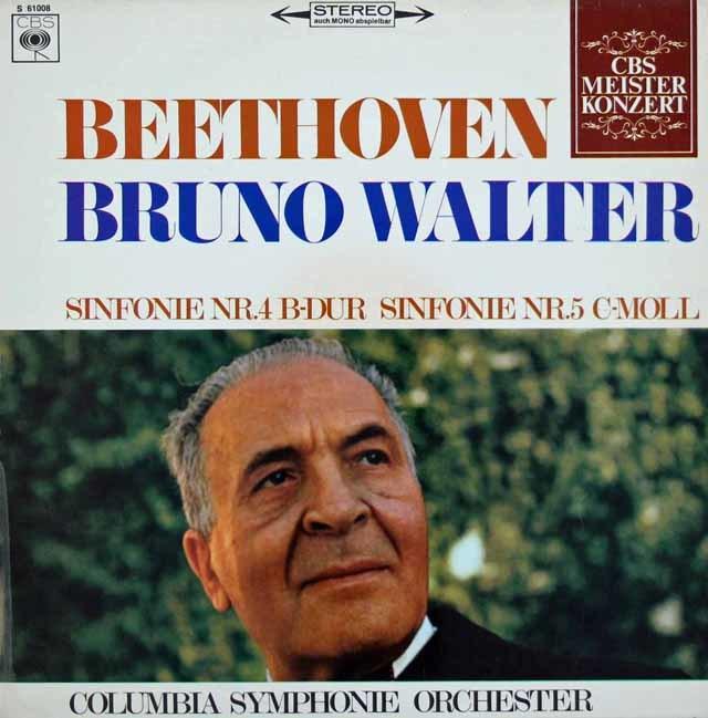 ワルターのベートーヴェン/交響曲第4&5番「運命」 蘭CBS 3035 LP レコード