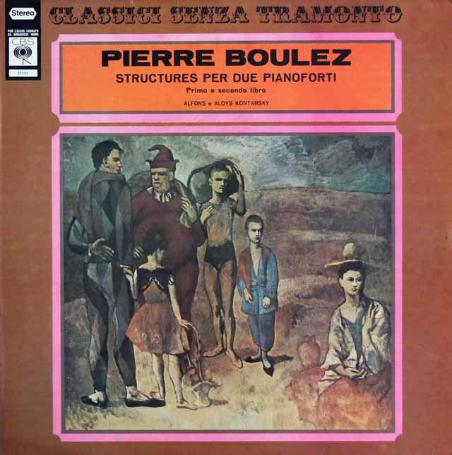 コンタルスキー兄弟のブーレーズ/2台のピアノのためのストリクチュール第1&2巻 伊CBS 3218 LP レコード