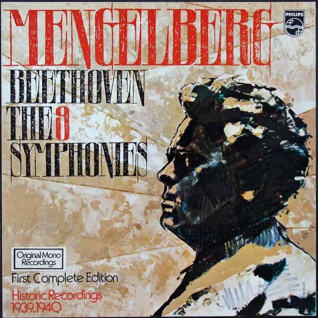 メンゲルベルクのベートーヴェン/交響曲全集 蘭PHILIPS 3285 LP レコード