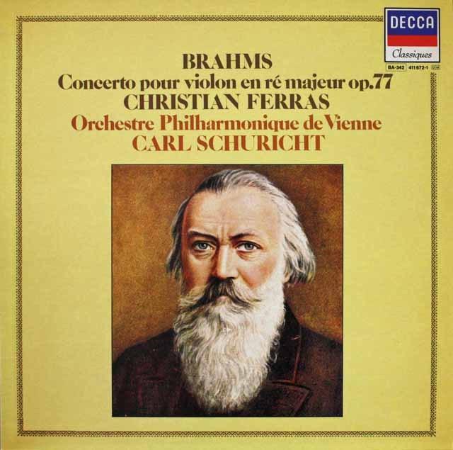 フェラス&シューリヒトのブラームス/ヴァイオリン協奏曲 仏DECCA