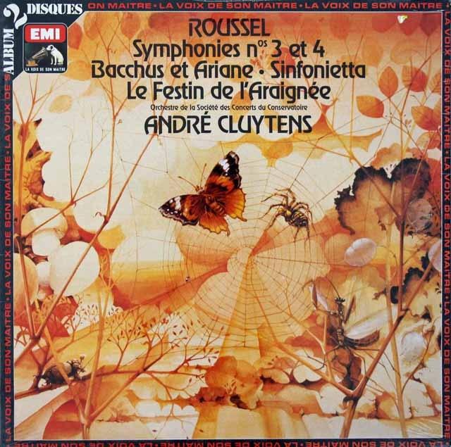 【未開封】 クリュイタンスのルーセル/交響曲第3&4番ほか 仏EMI  2905 LP レコード