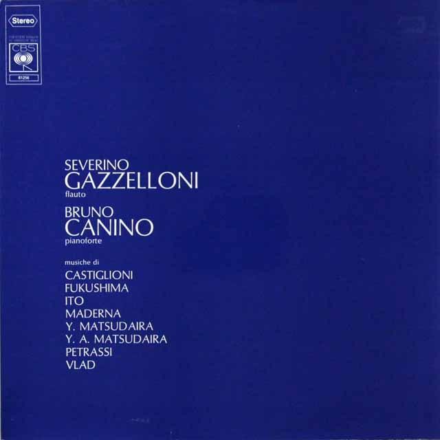 ガッゼローニ&カニーノの現代フルート音楽集 伊CBS 3221 LP レコード