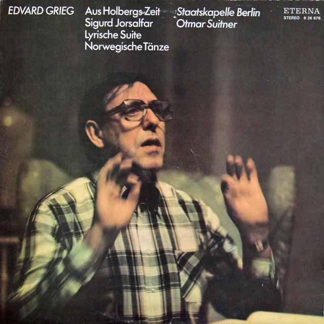 スウィトナーのグリーグ/組曲「ホルベアの時代から」ほか 独ETERNA 3218 LP レコード